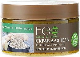 Parfémy, Parfumerie, kosmetika Solný peeling na tělo proti celulitidě - ECO Laboratorie Natural & Organic Anticellulite Body Scrub