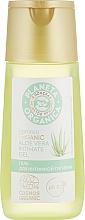 Parfémy, Parfumerie, kosmetika Gel pro intimní hygienu - Planeta Organica Intimate Care