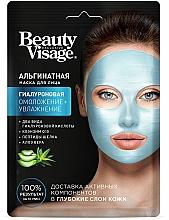 Parfémy, Parfumerie, kosmetika Alginátová pleťová maska Hyaluronová - Fito Kosmetik Beauty Visage