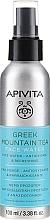 """Parfémy, Parfumerie, kosmetika Antioxidační a osvěžující voda pro tvář """"Řecký horský čaj"""" - Apivita Greek Mountain Tea Face Water"""