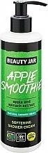Parfémy, Parfumerie, kosmetika Změkčující sprchový gel - Beauty Jar Apple Smoothie Softening Shower Cream