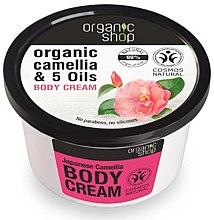 "Parfémy, Parfumerie, kosmetika Tělový krém ""Japonská kamélie"" - Organic Shop Body Cream Organic Camellia & Oils"