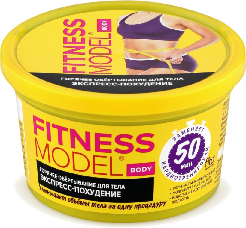 Horký tělový zábal Expresní hubnutí - Fito Kosmetik Fitness Model