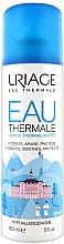 Parfémy, Parfumerie, kosmetika Termální voda - Uriage Eau Thermale DUriage Collector's Edition