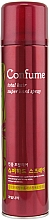 Parfémy, Parfumerie, kosmetika Super fixační sprej - Welcos Confume Total Hair Superhard Spray