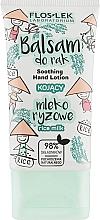 Parfémy, Parfumerie, kosmetika Vyhlazující lotion na ruce Rýžové mléko - Floslek Soothing Hand Lotion Rice Milk