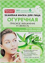 Parfémy, Parfumerie, kosmetika Plátýnková pleová maska Okurková - Fito Kosmetik Lidové recepty
