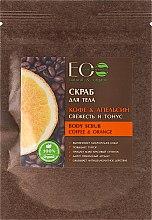 """Parfémy, Parfumerie, kosmetika Tělový peeling """"Káva a pomeranč"""" - ECO Laboratorie Body Scrub Coffee & Orange"""