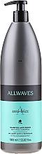 Parfémy, Parfumerie, kosmetika Šampon pro neposlušné vlasy - Allwaves Anti-Frizz Shampoo