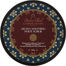 Parfémy, Parfumerie, kosmetika Peeling na nohy s extraktem Centelly a Aloe Vera - Sabai Thai Jasmine Aroma Soothing Foot Scrub