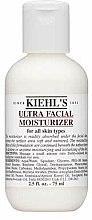 Parfémy, Parfumerie, kosmetika Hydratační fluid na obličej - Kiehl's Ultra Facial Moisturizer