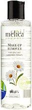 Parfémy, Parfumerie, kosmetika Odličovač s extraktem z aloe a heřmánku - Melica Organic Make-Up Remover