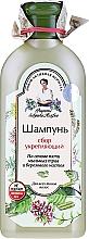 Parfémy, Parfumerie, kosmetika Šampon sběr Zpevňující - Recepty babičky Agafyy