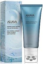 Parfémy, Parfumerie, kosmetika Tvarující gel proti celulitidě - Ahava Mineral Body Shaper Cellulite Control