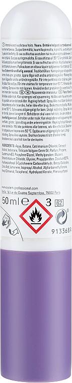 Intenzivní a regenerační emulze - Wella SP Repair Emulsion — foto N2