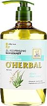Parfémy, Parfumerie, kosmetika Hydratační sprchový gel s extraktem aloe vera - O'Herbal Moisturizing Shower Gel