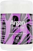 Parfémy, Parfumerie, kosmetika Maska pro barvené vlasy Argan - Kallos Cosmetics Argan Color Hair Mask
