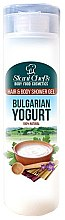 Parfémy, Parfumerie, kosmetika Sprchový gel na vlasy a tělo Bulharský Jogurt - Hristina Stani Chef'S Bulgarian Yogurt Hair And Body Gel