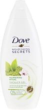 Parfémy, Parfumerie, kosmetika Osvěžující sprchový gel - Dove Nourishing Secrets Awakening Ritual