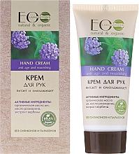 Výživný a omlazující krém na ruce - ECO Laboratorie Hand Cream — foto N1