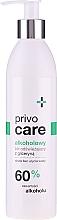 Parfémy, Parfumerie, kosmetika Antibakteriální gel 60% - Privolab Privo Care Hand Gel