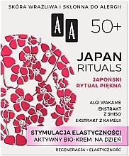 Parfémy, Parfumerie, kosmetika Aktivní BiO krém na obličej denní - AA Japan Rituals 50+