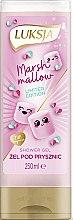 "Parfémy, Parfumerie, kosmetika Krémový sprchový gel ""Marshmallow "" - Luksja Marshmallow Shower Gel"