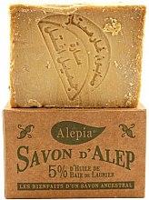 Parfémy, Parfumerie, kosmetika Mýdlo s vavřínovým olejem, 5% - Alepia Soap 5% Laurel