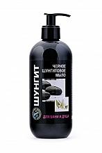 Parfémy, Parfumerie, kosmetika Tuhé černé šungitové mýdlo s dávkovačem - Fratti NV Shungite