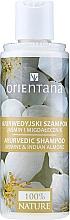 Parfémy, Parfumerie, kosmetika Šampon pro jemné vlasy - Orientana Ayurvedic Shampoo Jasmine & Almond