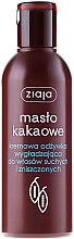 """Parfémy, Parfumerie, kosmetika Kondicionér pro suché a poškozené vlasy """"Kakaové máslo"""" - Ziaja Conditioner for Dry and Damaged Hair"""