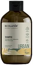 Parfémy, Parfumerie, kosmetika Šampon pro objem a sílu tenkých vlasů Rostlinné proteiny a aloe vera - Ecolatier Urban Volume & Strength Shampoo