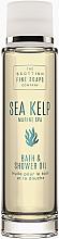 Parfémy, Parfumerie, kosmetika Sprchový olej - Scottish Fine Soaps Sea Kelp Marine Spa Bath & Shower Oil
