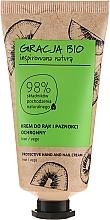 Parfémy, Parfumerie, kosmetika Ochranný krém na ruce a nehty s extraktem z kiwi - Gracla Bio Protective Hand And Nail Cream Kiwi