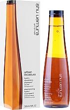 Parfémy, Parfumerie, kosmetika Vyživující hydratační šampon - Shu Uemura Art of Hair Urban Moisture Hydro-Nourishing Shampoo
