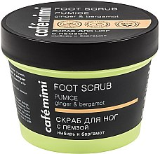 Parfémy, Parfumerie, kosmetika Pelling na nohy c pemzou Zázvor a bergamot - Cafe Mimi Foot Scrub Pumice
