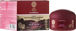 Parfémy, Parfumerie, kosmetika Hydratační maska na vlasy - Natura Siberica Wild Siberica Saarema Moisturizing Mask
