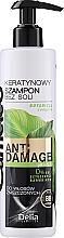 Parfémy, Parfumerie, kosmetika Keratinový šampon Rekonstrukce vlasů - Delia Cameleo Shampoo