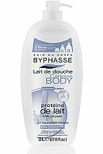 """Parfémy, Parfumerie, kosmetika Sprchový krém """"Mléčný protein"""" - Byphasse Caresse Shower Cream"""