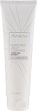 Parfémy, Parfumerie, kosmetika Čisticí želé s extraktem uhlí - Avon Anew Purifying Jelly Cleanser With Charcoal Extract
