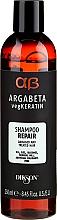 Parfémy, Parfumerie, kosmetika Výživný šampon na vlasy - Dikson Argabeta Repair Shampoo
