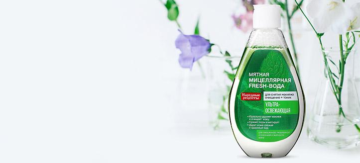 Kup dvě micelární vody Fito Kosmetik a získej jednu z nich jako dárek