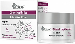 Parfémy, Parfumerie, kosmetika Noční pleťový krém - Ava Laboratorium Extended Capillaries Cream Serum