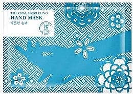 Parfémy, Parfumerie, kosmetika Hydratační maska-rukavice na ruce - Avon Korean Beauty Thermal Hydrating Hand Mask