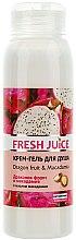 Parfémy, Parfumerie, kosmetika Krémový sprchový gel Dračí ovoce a makadamie - Fresh Juice Energy Mix Dragon Fruit & Macadamia
