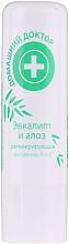 Parfémy, Parfumerie, kosmetika Hygienická rtěnka eucalyptus a aloe - Domácí Lékař