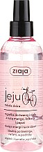 Parfémy, Parfumerie, kosmetika Lotion ve spreji na obličej a tělo s mango, kokosem a papají - Ziaja Jeju