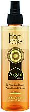 Parfémy, Parfumerie, kosmetika Dvoufázový kondicionér va spreji na vlasy - PostQuam Argan Sublime Hair Care Bi-Phase Conditioner