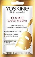 Parfémy, Parfumerie, kosmetika Liftingová rozjasňující obličejová maska - Yoskine Geisha Mask Sake