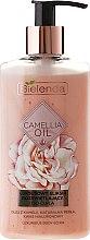 Parfémy, Parfumerie, kosmetika Tělový elixír - Bielenda Camellia Oil Luxurious Body Elixir